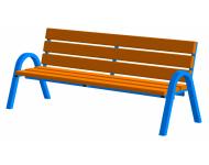 Скамейка С  Подлокотниками  1900х800х600 - купить у производителя